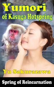 Yumori of Kasuga Hotspring